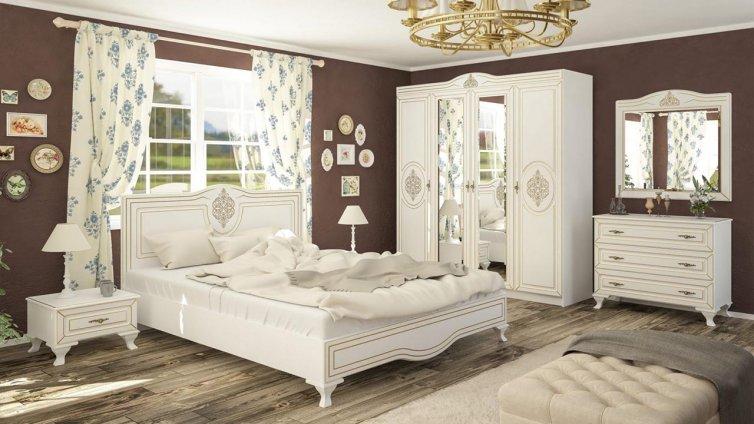 Dormitor Milan